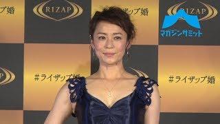 佐藤仁美、痩せて「今年には電撃婚したい!」