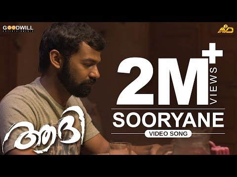 Watch Sooryane song - Aadhi - Pranav Mohanlal