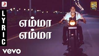 7 Aum Arivu - Yamma Yamma Tamil Tamil Lyric | Suriya | Harris