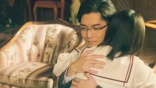 [full trailer] Ankoku Joshi [Movie 2017]