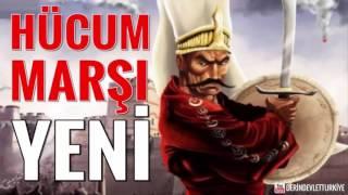 Mehter Hücum Marşı 2017 Yeni! Haydi Ya ALLAH!