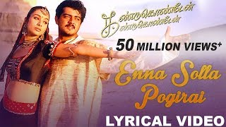 Enna Solla Pogirai | Ajith Kumar | A.R. Rahman | Tamil | Lyrical Video | HD Song