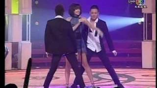 Tata Young - Ready For Love Live @ The G.I. Concert