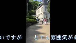 松山市アルバイト松山市の穴場趣のある街です
