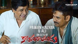 Making Of 'Katamarayudu' : Pawan Kalyan and Ali - A Few Fun Moments
