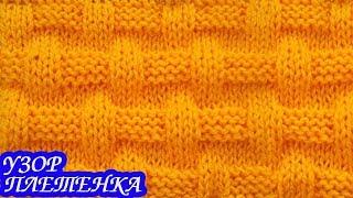 Плетенки спицами схемы и описание