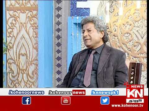 Good Morning 14 March 2020 | Kohenoor News Pakistan