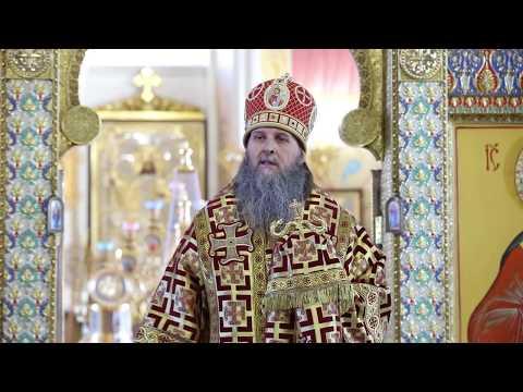 Митрополит Даниил: Христианская радость - это мирность духа со спокойной совестью