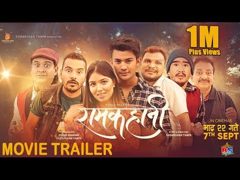 Nepali Movie Ramkahani Trailer