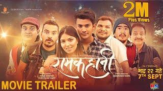 RAMKAHANI | New Nepali Movie Trailer-2018 | Aakash Shrestha, Pooja Sharma, Kedar Ghimire