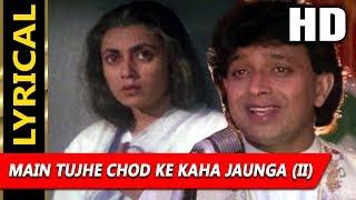 Main Tujhe Chod Ke Kaha Jaunga (II)With Lyrics   - YouTube