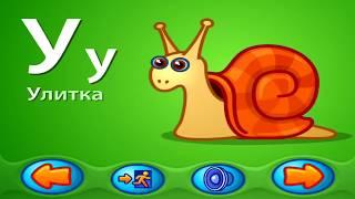 Алфавит для детей. Учим БУКВЫ АЛФАВИТА #мультазбука для детей