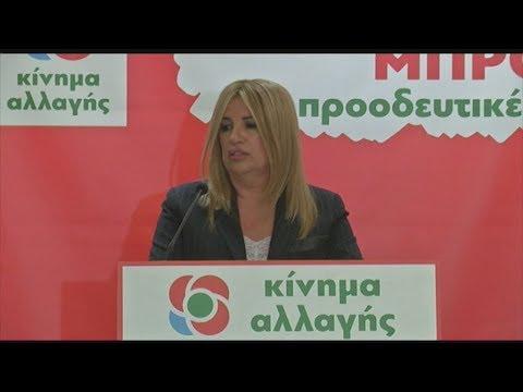 Μέτρα για την ανάπτυξη της χώρας και των νησιών παρουσίασε η Φ. Γεννηματά στη Μυτιλήνη