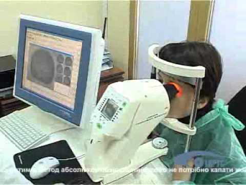 Лазерная коррекция зрения мнтк екатеринбург