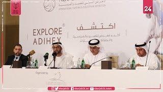 معرض أبوظبي الدولي للصيد والفروسية ينطلق الثلاثاء المقبل