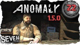 S.T.A.L.K.E.R. Anomaly 1.5.0 ☢ Миллионер на Севере (22)