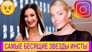 Российские Звезды Инстаграма,  Которых Ненавидят Миллионы