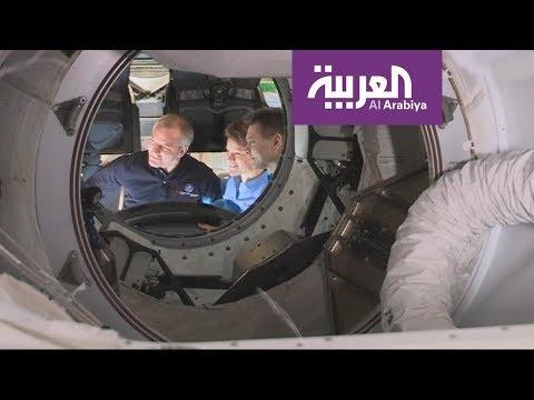 العرب اليوم - شاهد: ناسا تطلق أول مسيرة فضائية نسائية للفضاء