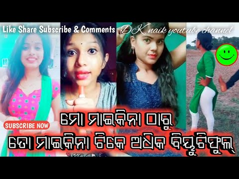 Odia comedy full movie video songs free download mp3