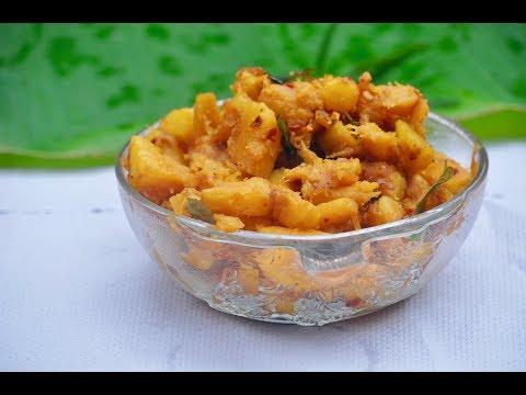 Kadachakka Mezhukkupuratti/Seemachakka Mezhukkupuratti/Bread Fruit Stir Fry