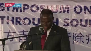 Kongamano la Malaria; Kenya na China