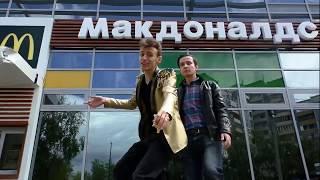 Я студент АлтГУ (Щепа, Гаан, Кореняк, Диденко)