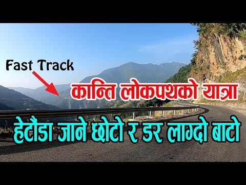 Nagdhunga Naubise Road Tunnel Construction Latest Update   JICA   Department of Rods   Pride Project