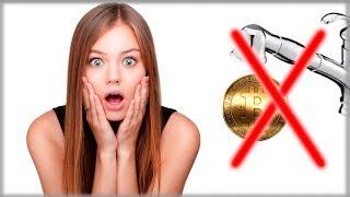 BitCoin краны обман или платят? где легко купить криптовалюту