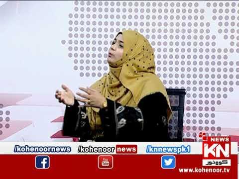 Kohenoor@9 01 May 2020 | Kohenoor News Pakistan