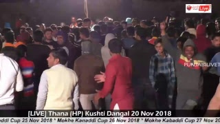 [Live] Thana (HP) Kushti Dangal 20 Nov 2018