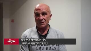 Виктор Петроченко: Бивол - талант от бога