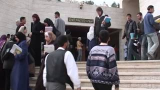 An Najah N. University – Arabic