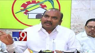 YS Jagan's Yuva Bheri will Spoil Youth | Prathipati to Parents