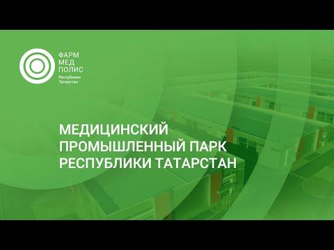 Таможенная процедура СТЗ как преференция резидентам ОЭЗ