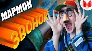 Outlast 2 - Звонок Mr. Marmok РЕАКЦИЯ