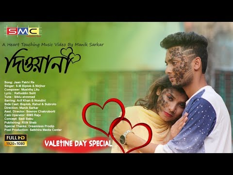 Download Valentine Day Special Bangla Music Video 2018 | S.M Biplob & Nirjhor | Full HD HD Video