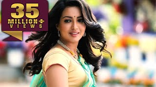 Catherine Tresa 2020 New Tamil Hindi Dubbed Blockbuster Movie | 2020 South Hindi Dubbed Movies