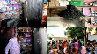 HescomKiLaparvahi-JalGayeKaiTVFreedge...!BijapurNews23-09-2018