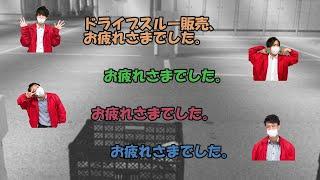 明石卸売市場 人気動画 2