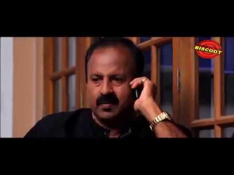 Black Ticket Malayalam Movie Part 5