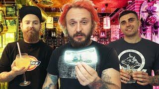 Дешевый алкогольный коктейль за 1000 рублей в гостях у Дани Крастера