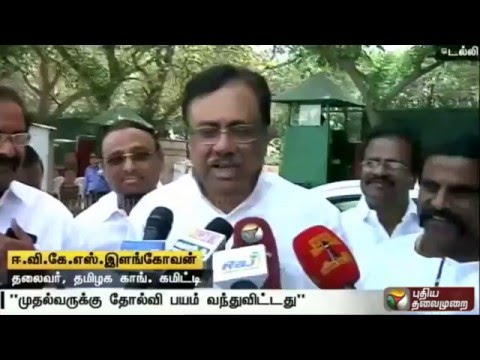 Frequent-changes-in-ADMK-candiates-list-due-to-fear-of-losing-EVKS-Elangovan