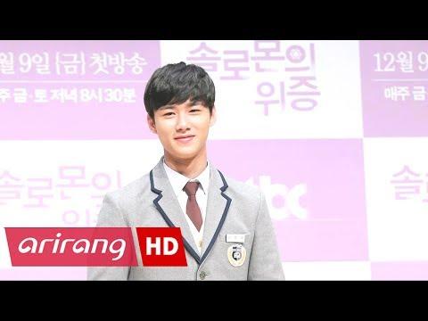 mp4 Seo Ji hoon Instagram, download Seo Ji hoon Instagram video klip Seo Ji hoon Instagram