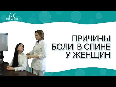 Санаторий абхазия лечение суставов