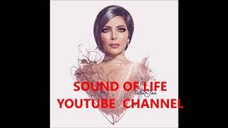 اغاني طرب MP3 اصالة وعبد المجيد عبد الله - حدود النهار تحميل MP3