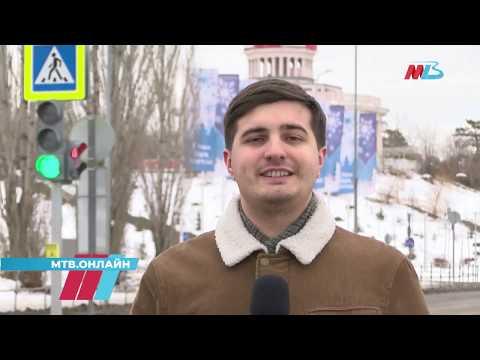 Информационная картина дня Волгограда 14.01.2020