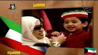 اغاني طرب MP3 HD ???????? فيديو جودة عالية / انتي يا كويت العظيمة / فرقة التلفزيون الكويتية تحميل MP3