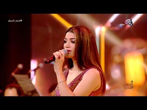 """صابرين النجيلي تبدع بأغنية الفنانة الراحلة وردة الجزائرية """"خليك هنا"""""""