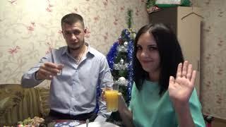 Как Мы Встретили Новый 2019 год/ Подарки, Салют, Новогодний Стол/
