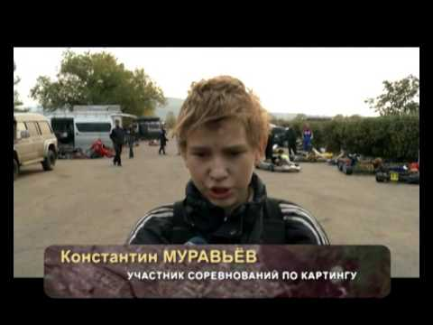 ПРО город. Выпуск 29 сентября